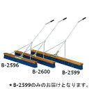 【法人限定】 サンドブラシNA120SA B-2599 特殊送料【ランク:39】 【TOL】 【QCA41】