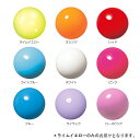 ジュニアボール ライムイエロー (JS228826/M-20C-LYMY)【QBI07】