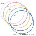 スタンダードフープ レモンイエロー/80cm (JS228865/M-13-LEY-80cm)【QBH12】
