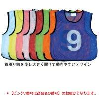メッシュベストジュニア ピンク/No.14 (TOL230403/B-6324P14)【QBI35】の画像