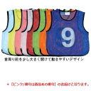 メッシュベスト ピンク/No.7 (TOL230556/B-6372P7)【QBI25】