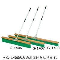 コートブラシN120-R G-1406 (TOL230731) 送料ランク【39】 【トーエイライト】【QBI35】の画像