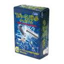 スペースバトルカードゲーム (AC232041/'094744)【QBH12】