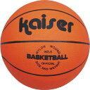 キャンパスバスケットボール5号 (KA29472/KW-492)【QG09】