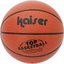 PVCバスケットボール7号 (KA29473/KW-484)【QG09】