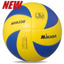バレーボール 練習球5号 [ミカサ] [分類:バレーボール](JS32740/MVA330)【QBH33】