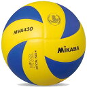 バレーボール 練習球4号 [ミカサ] [分類:バレーボール](JS32741/MVA430)【QBI35】