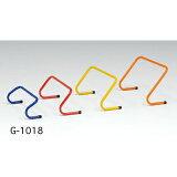 トレーニングハードルST15 (JS33076/G-1018)【分類:陸上競技 ハードル】【Q85】