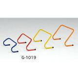 トレーニングハードルST20 (JS33077/G-1019)【分類:陸上競技 ハードル】【QL5】