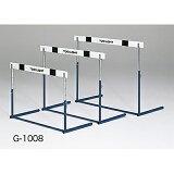 ハードル1ピン式 (JS33095/G-1008)【分類:陸上競技 ハードル】【QC3】