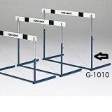 ハードル3ピン式 (JS33097/G-1010)【分類:陸上競技 ハードル】【QC3】