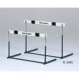 折りたたみスプリングハードル2 (JS33108/G-1081)【分類:陸上競技 ハードル】【QL5】