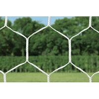 スクール亀甲フットサルネット (JS39130/B-2190)【分類:サッカー フットサル 試合用品ゴール】【QBJ38】の画像