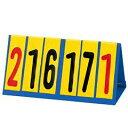 卓球ハンディー得点板 (JS39928/B-6305)【分類:試合 審判用品 得点ボード】