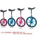 一輪車(ノ−パンク)14(ピンク) (JS82996/EKD130)【分類:自転車 一輪車】【QCA04】