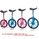 自転車 一輪車 授業 一輪車(ノ-パンク)16(ピンク) EKD136 特殊送料【ランク:2α】 【ENW】 【QCB02】
