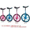 自転車 一輪車 授業 一輪車(ノ-パンク)18(ピンク) EKD137 特殊送料【ランク:2α】 【ENW】 【QCB02】