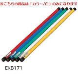 体操棒W-90(白) (JS84179/EKB171)【分類:レクリエーション】【QL5】