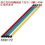 体操棒W-120(緑) (JS84187/EKB172)【分類:レクリエーション】【QL5】
