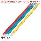 体操棒A-100(白) (JS84189/EKB173)【分類:レクリエーション】【QC3】