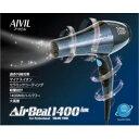 アイビル エアービートドライヤー 1400W AB-1400