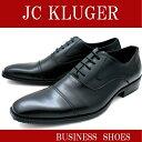 【送料無料】内羽 ストレートチップ スタンダード メンズ ビジネスシューズ 紳士靴 お葬式 結婚式 ジェイシークルーガー JC-7920 大きいサイズ 28cm 合成皮革