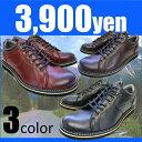 大人の渋さ メンズカジュアルシューズ レースタイプ ブラック ワイン ダークブラウン歩きやすいソール PUレザー スムース 手入れの簡単な合成皮革 撥水効果 CND-14  紳士靴 靴 大きいサイズ28.0cm CND-14 cnd14