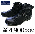 メンズ ブーツ サイドジップ シャーリング加工 内側ジッパー ベルト 大きいサイズ 28.0cm タンクソール 黒 ブラック CND-548 4cm ヒール