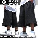 SOUTHPOLE/サウスポール スウェット ハーフパンツ ブラック メンズ ファッション あす楽 アメカジ ストリート ルード スケート