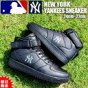 送料無料!!スニーカー シューズ メジャーリーグ スニーカー ハイカット 2011 黒 『ブラック』 ニューヨークヤンキース NY MLB New York Yankees SHOES 靴 野球 スポーツ SPORTS ダンス メンズ レディース ファッション ストリート スケーター あす楽 即日発送 B系