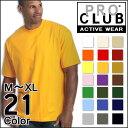 PROCLUB/プロクラブ 半袖Tシャツ(無地)残り1カラー ACTIVE WEAR タンクトップ スウェッ