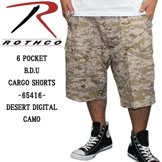 ROTHCO rothco BDU 貨物排序沙漠數碼 CA rothco 迷彩把偽裝這 ROTHCO 軍隊迷彩圖案男士休閒褲 T 襯衫袋軍戶外休閒男裝時尚休閒街頭粗魯滑冰