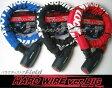 OSS ハードワイヤー・ビッグ HWB-1000 ブラック・レッド・ブルー (鍵3本付き) バイク ロック 【123368】