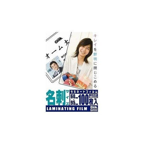 送料無料 メール便 ラミネーターフィルム 名刺サ...の商品画像