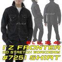 アイズフロンティア シャツ #7251 I'Z FRONTIER WORK DENIM 3Dストレッチ ワークシャツ ブラックインディゴ インディゴブルー