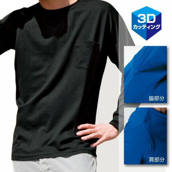 Ts DESIGN(藤和)長袖Tシャツ【109...の紹介画像3