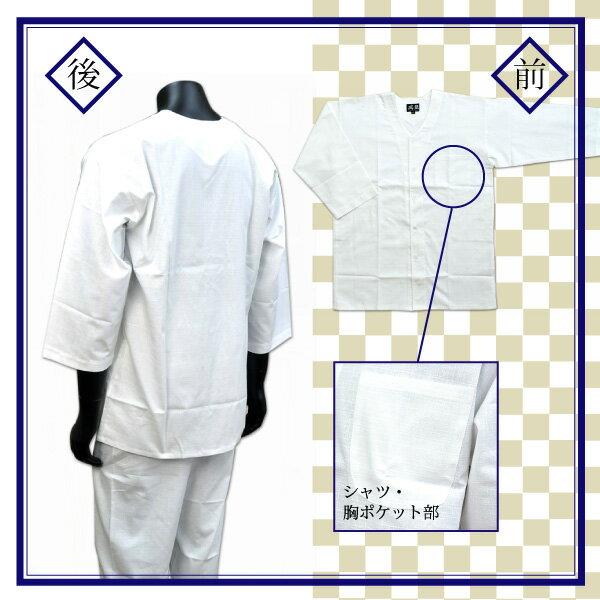 スラブ織 オリジナルダボシャツ・パンツ上下セッ...の紹介画像2