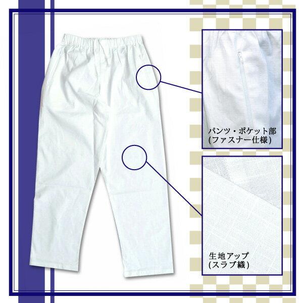 スラブ織 オリジナルダボシャツ・パンツ上下セッ...の紹介画像3