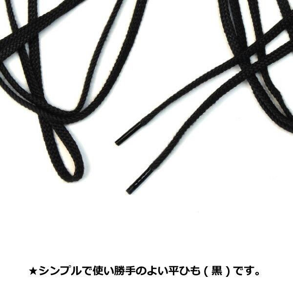 ■長編用■靴紐 黒スタンダードでシンプルなタイ...の紹介画像2