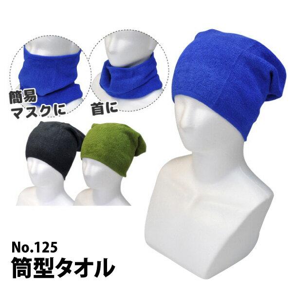 ≪※在庫限り※≫【No.125】HOOP TEC...の商品画像