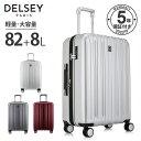 DELSEY デルセー スーツケース 中型 82L 拡張 キャスター VAVIN マット加工 ハードキャリーケース ハードつや消し Mサイズ 軽量 tsa ロック 8輪 ヴァビン ハード 人気 おしゃれ 大容量 上品