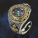 シルバーリング 指輪 フリーサイズ silver925 ミスティッククォーツ メンズ レディース シルバー925 メンズアクセ シルバーアクセサリ..