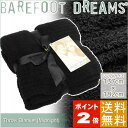 【ポイント2倍】Barefoot Dreams ベアフットドリームス503 ミッドナイト(ブラック)Adu