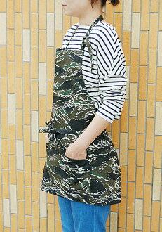Short-length apron pattern