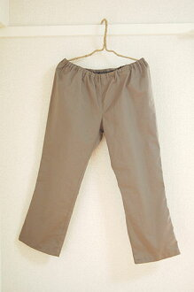 8-1 Stretch pants Burberry stretch Kit (M)