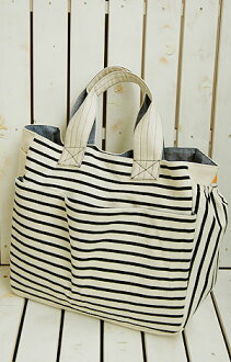 Mothers tote bag horizontal stripe kit