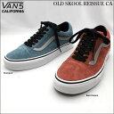 VANS(バンズ)OLD SKOOL REISSUE CA 2color【ウィンターセール・送料無料】(キャンセル・返品不可)