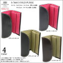 Whitehouse Cox(ホワイトハウスコックス)S7660 3FOLD PURSE Holiday Line 4color【メンズ,ギフト,レザー,財布】