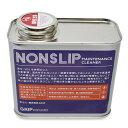 NONSLIP ノンスリップ 体育館 床 メンテナンスクリーナー フローリング すべり止め 300ml 品番:IZ-43_mini グリップ力復元 grip 小缶