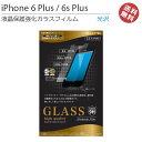 ◆あす楽◆送料無料!iPhone6Plus iPhone6s...